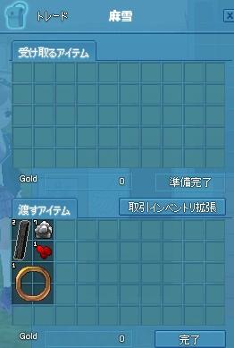 2014y12m06d_092150551.jpg