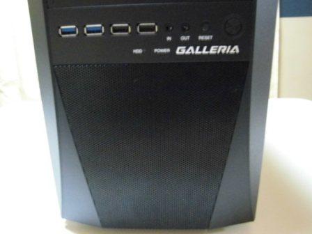 GALLERIA HX本体正面空気20140115