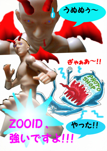zooid vs photoshop 2 blog