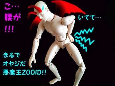 zooid youtsuu blog